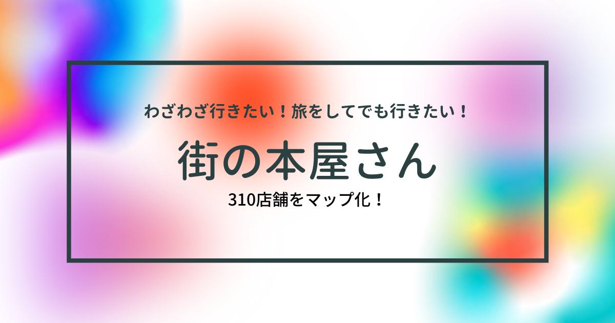 f:id:nununi:20210516174408p:plain