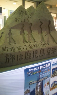 20100320170403