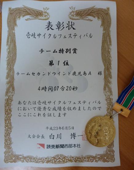 20110606073827