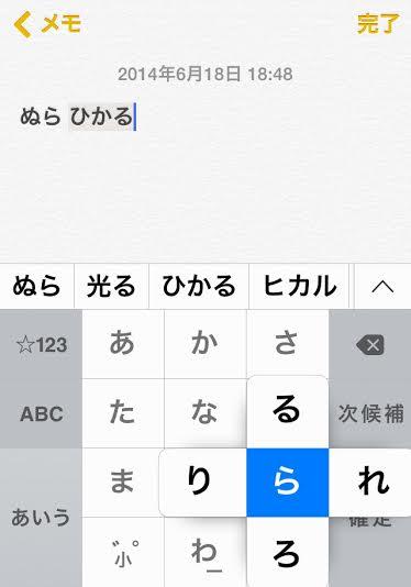 f:id:nurahikaru:20140618211601j:plain