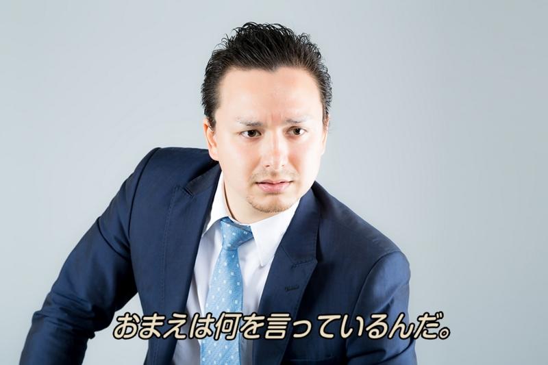 f:id:nurahikaru:20140704212027j:plain