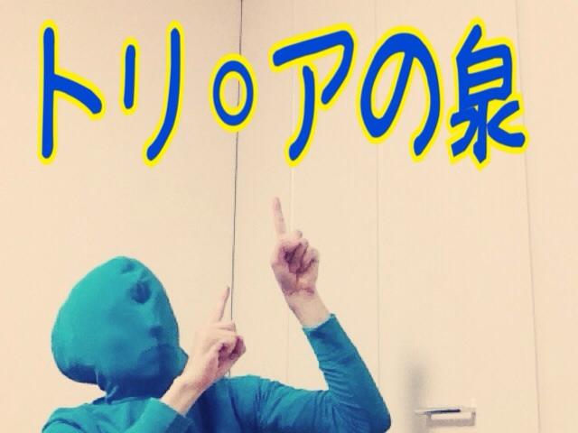 f:id:nurahikaru:20140820201800j:plain