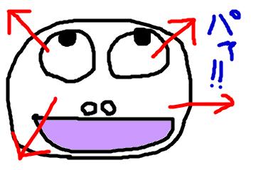 f:id:nurahikaru:20140829192008p:plain