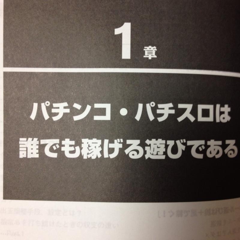 f:id:nurahikaru:20140925202517j:plain