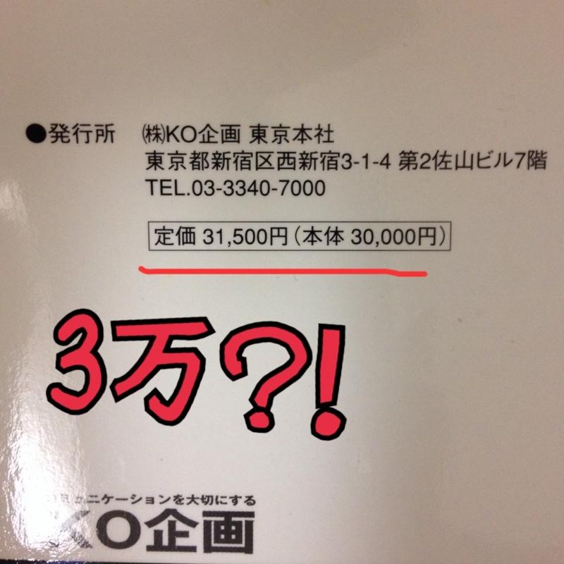 f:id:nurahikaru:20140925202732j:plain