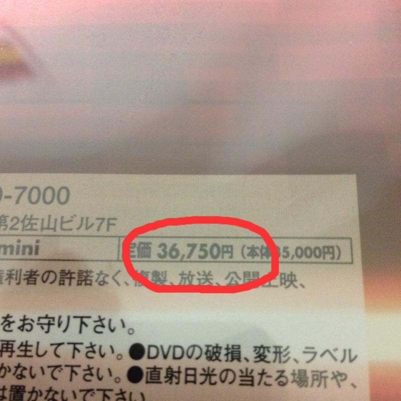 f:id:nurahikaru:20140925203033j:plain