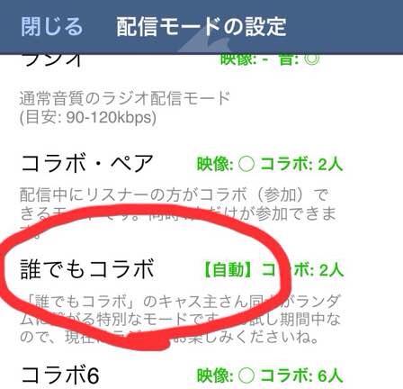 f:id:nurahikaru:20141211205357j:plain