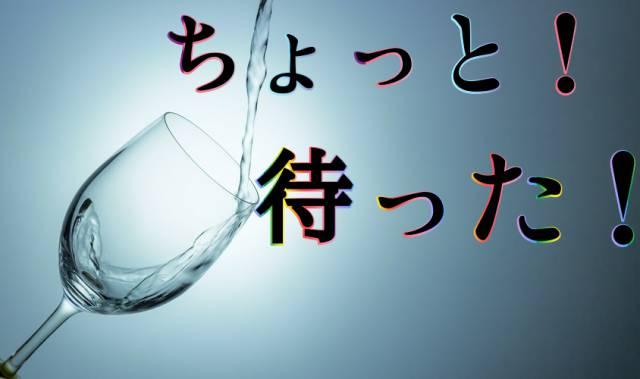 f:id:nurahikaru:20141219134945j:plain