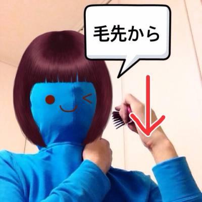 f:id:nurahikaru:20150130215024j:plain