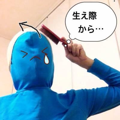f:id:nurahikaru:20150130215045j:plain