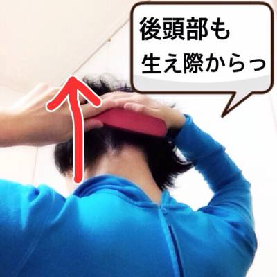 f:id:nurahikaru:20150130215059j:plain