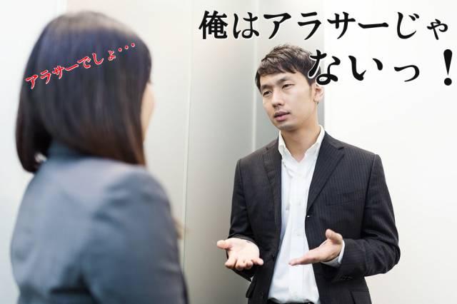 f:id:nurahikaru:20150204210130j:plain