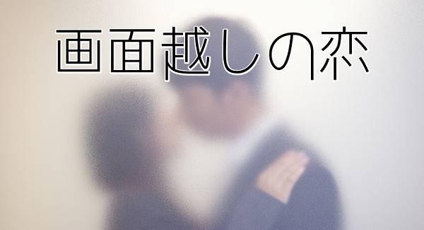 f:id:nurahikaru:20150214155734j:plain