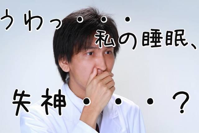 f:id:nurahikaru:20150304195913j:plain