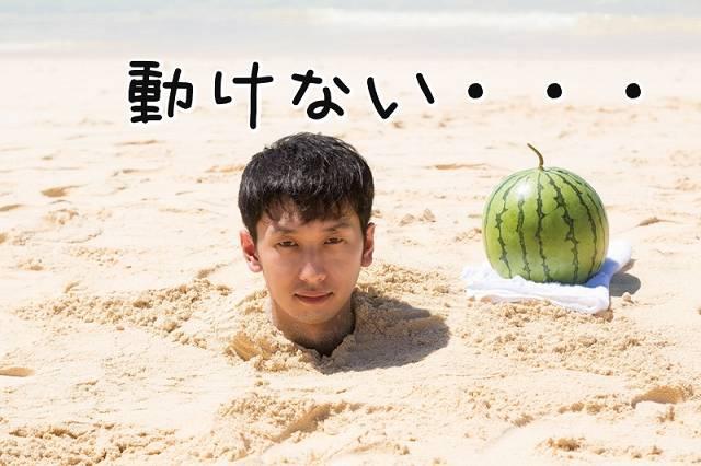 f:id:nurahikaru:20150317184541j:plain