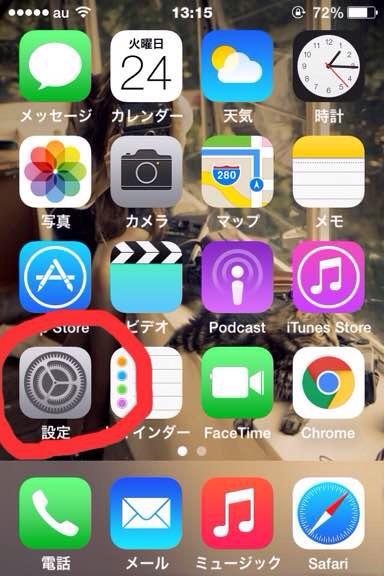 f:id:nurahikaru:20150324160900j:plain