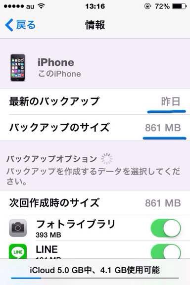 f:id:nurahikaru:20150324160949j:plain