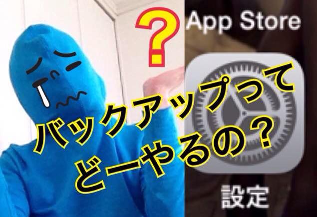 f:id:nurahikaru:20150324161110j:plain