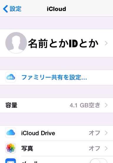 f:id:nurahikaru:20150324173913j:plain