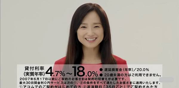 f:id:nurahikaru:20150425203421j:plain