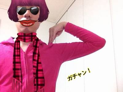 f:id:nurahikaru:20150508012436j:plain