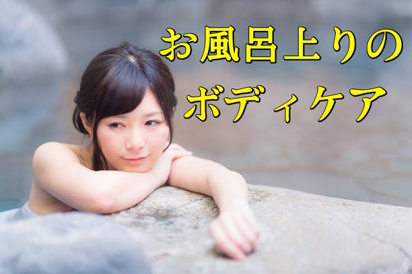 f:id:nurahikaru:20150527121739j:plain
