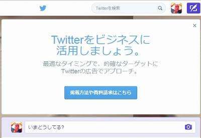 f:id:nurahikaru:20150623131253j:plain