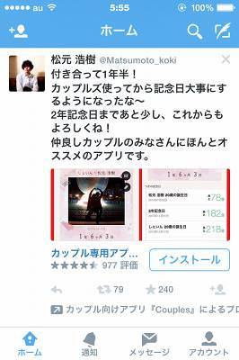 f:id:nurahikaru:20150623131812j:plain