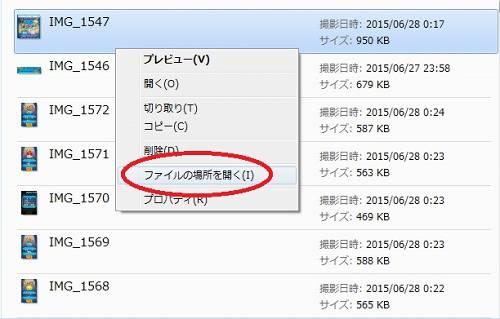 f:id:nurahikaru:20150628153646j:plain