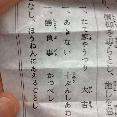 f:id:nurahikaru:20150927182619j:plain