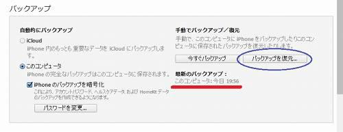 f:id:nurahikaru:20151012202851j:plain