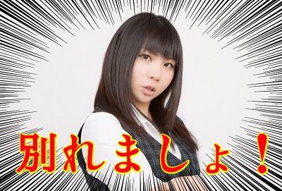 f:id:nurahikaru:20151207092454j:plain