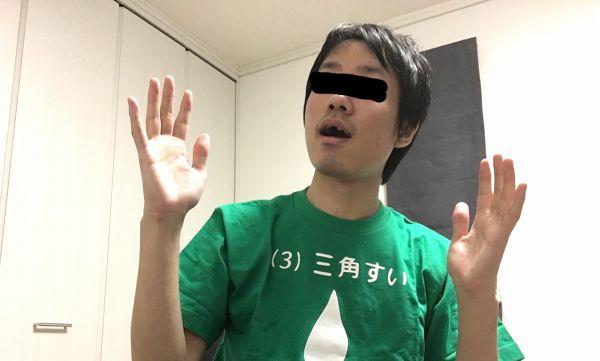 f:id:nurahikaru:20151212164833j:plain