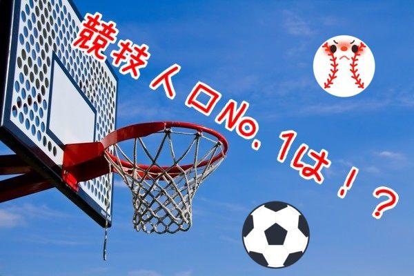 f:id:nurahikaru:20151215121316j:plain
