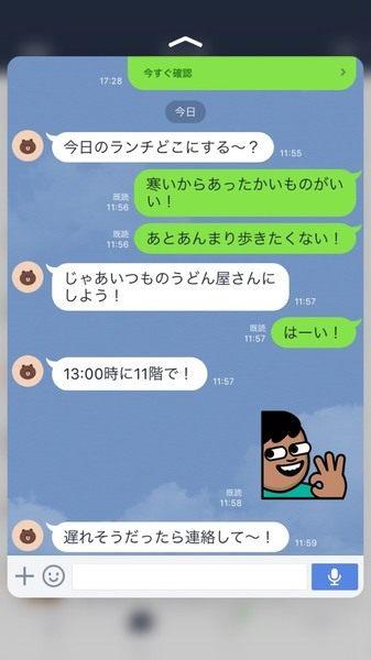 f:id:nurahikaru:20151221193204j:plain