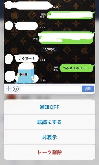 f:id:nurahikaru:20151221193213j:plain