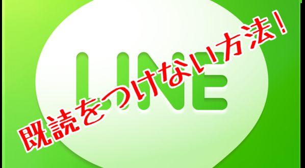 f:id:nurahikaru:20151221193821j:plain