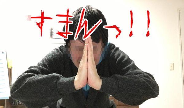 f:id:nurahikaru:20151221195100j:plain