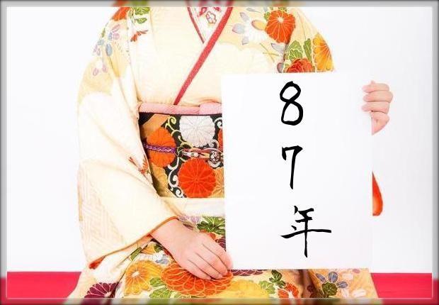 f:id:nurahikaru:20160123235436j:plain