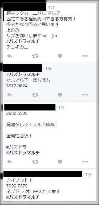 f:id:nurahikaru:20160503200922j:plain