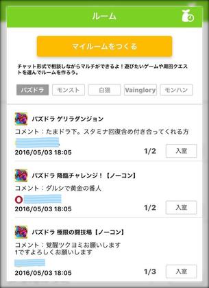 f:id:nurahikaru:20160503201315p:plain