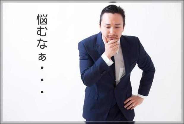 f:id:nurahikaru:20160505170959j:plain