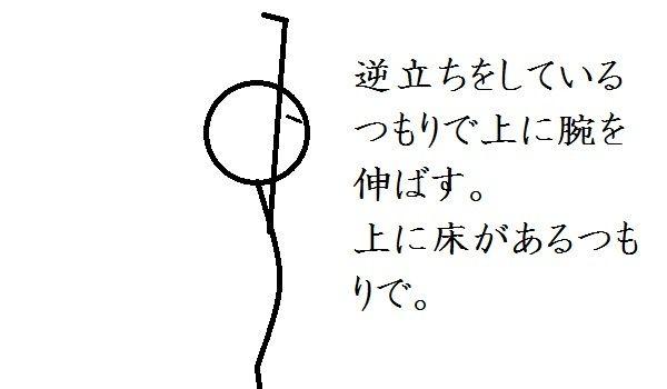 f:id:nurahikaru:20160506122318j:plain