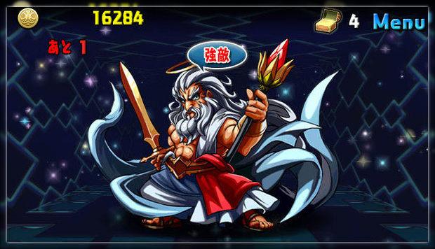 f:id:nurahikaru:20160517125830j:plain