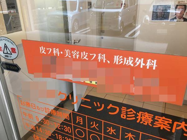 f:id:nurahikaru:20170214174400j:plain