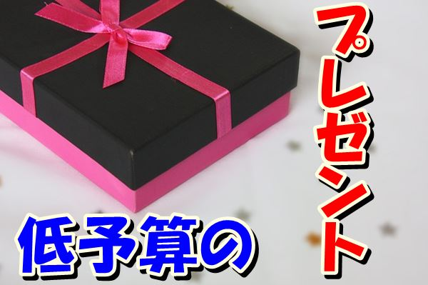 f:id:nurahikaru:20171106181225j:plain