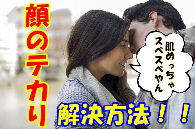 f:id:nurahikaru:20180209220956j:plain