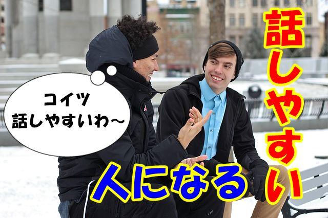 f:id:nurahikaru:20180211205100j:plain