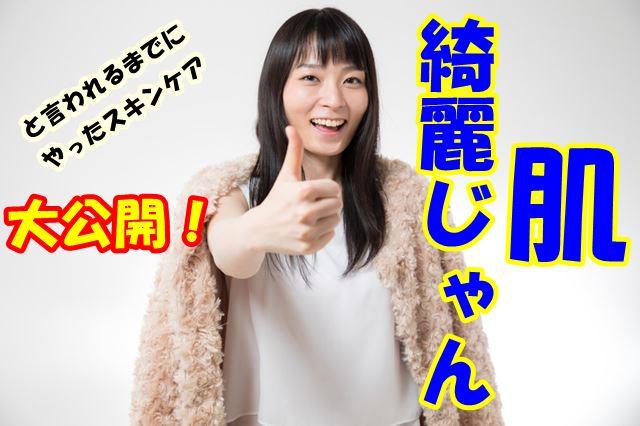 f:id:nurahikaru:20180220103412j:plain