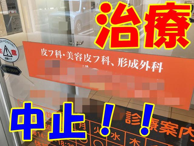 f:id:nurahikaru:20180226175900j:plain
